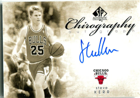Steve Kerr 2008 Upper Deck SP Chirography Autographed Card