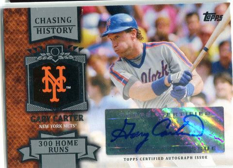 Gary Carter 2013 Topps Chasing History 300 Home Runs Autographed Card