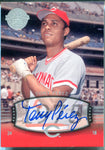 Tony Perez 2004 Upper Deck Autographed Card