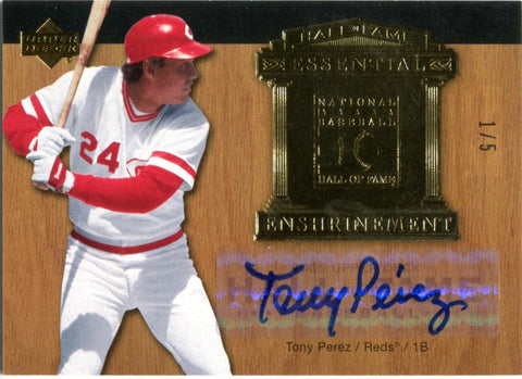 Tony Perez 2005 Upper Deck Hall of Fame Enshrinement Unsigned Card #1/5