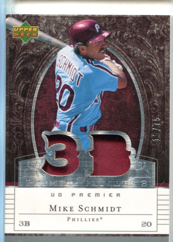 Mike Schmidt 2007 Upper Deck Premier Patches 2 Unsigned Card #15/75