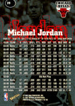Michael Jordan 1997 NBA Skybox Unsigned