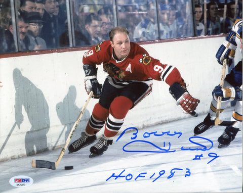 "Bobby Hull ""HOF 1983"" Autographed 8x10 Action Photo (PSA)"