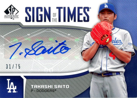 Takashi Saito Autographed 2006 Upper Deck Sp Sign of the Times Card