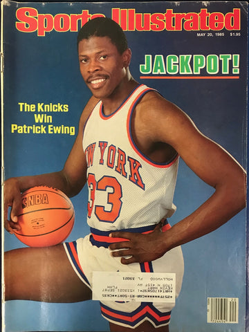 Patrick Ewing Unsigned Sports Illustrated Magazine May 20 1985