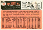 Juan Marichal Unsigned 1965 Topps Card Back