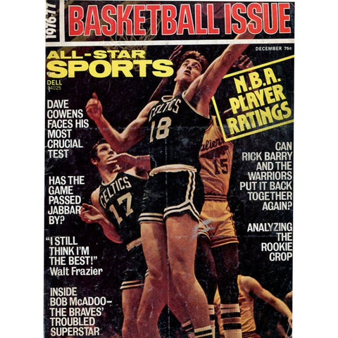 All-Star Sports 1976-77 Basketball Issue