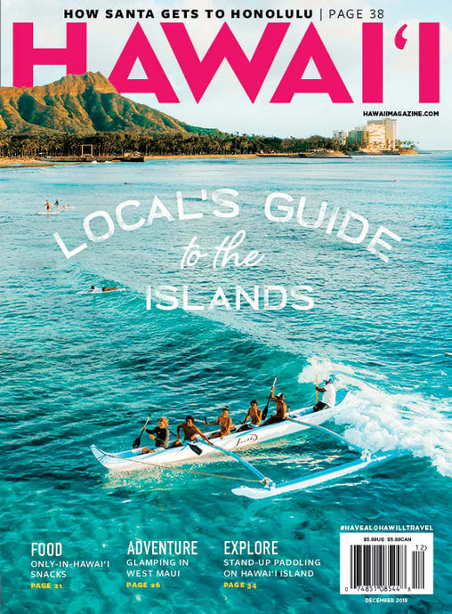 HAWAI'I MAGAZINE - DECEMBER 2019