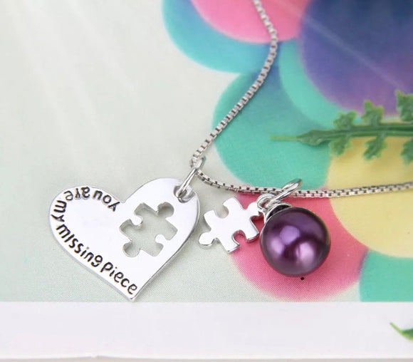 Sterling Silver Two Piece Puzzle Pendant - You're My Missing Piece