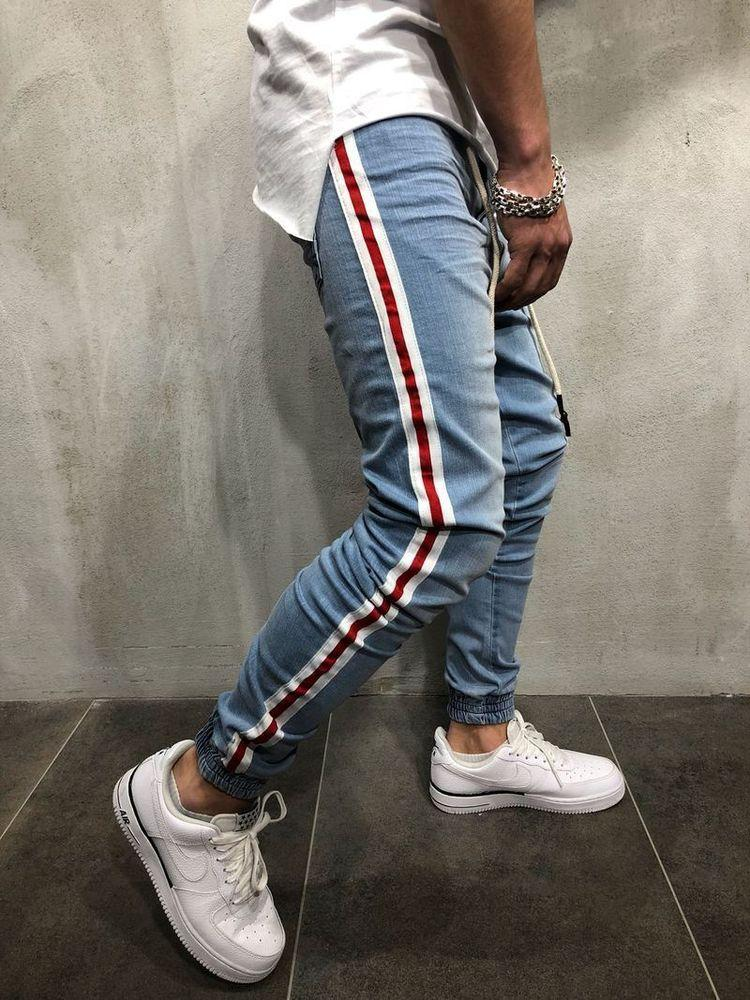 Side Strip Jeans - 100% Premium Denim