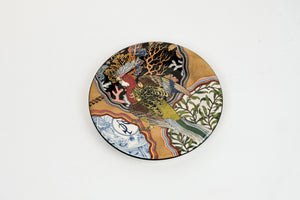 Eastern Rosella Camouflage Entree Plate