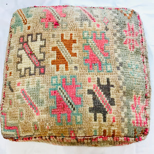 Vintage Moroccan Floor Cushion Cover