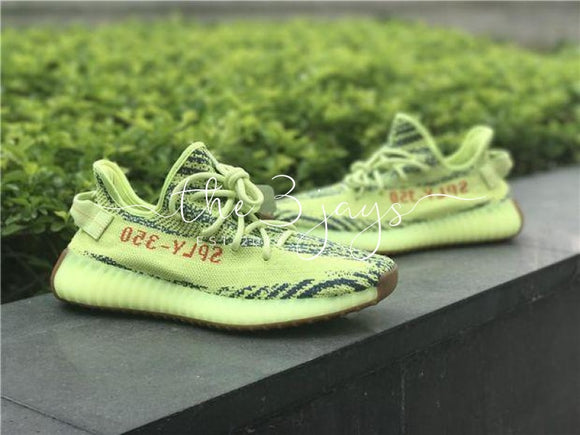 Adidas Yeezy Boost V2 Frozen Yellow