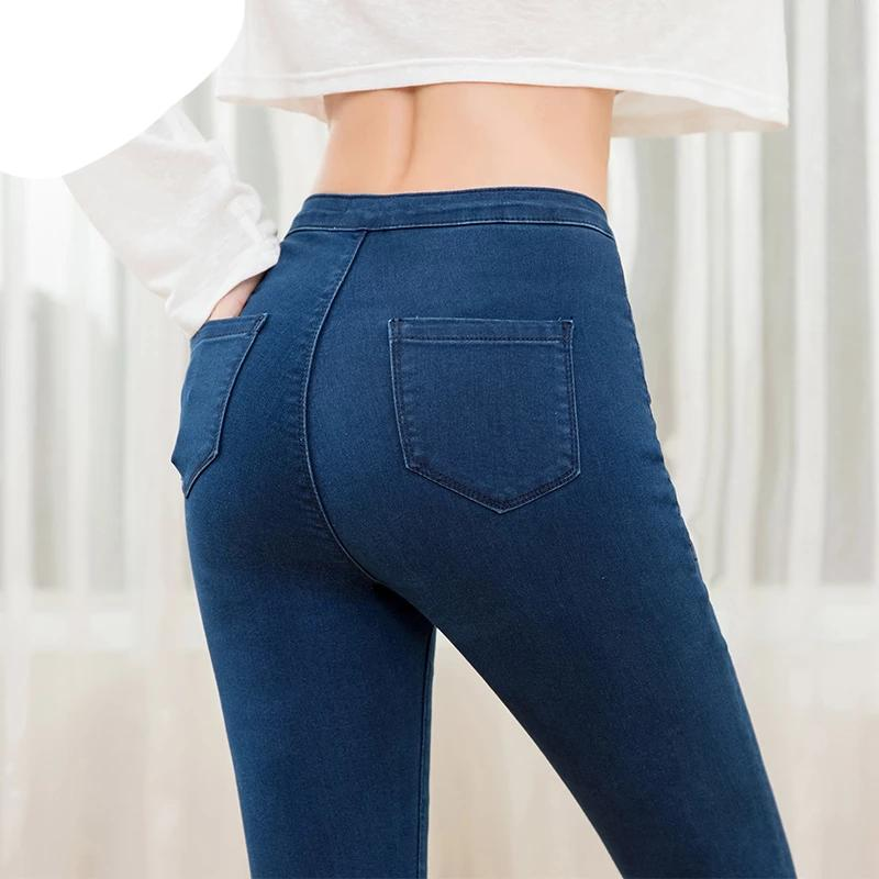 LEIJI JEANS - Casual Stretch Jeans