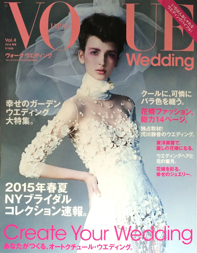 Vogue Wedding Japan - Bellocq Tea Atelier
