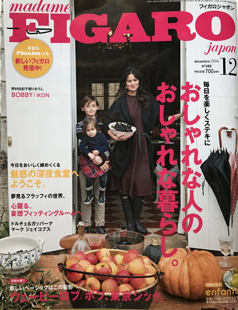 Madame Figaro Japon - Bellocq