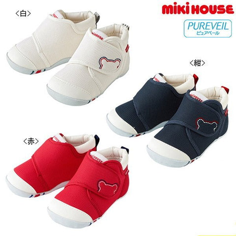 BABY SHOES - 1st Step (Pureveil)-1st Step-MIKI HOUSE Singapore