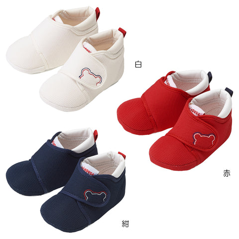 BABY SHOES - Pre Shoes-Pre Shoe-MIKI HOUSE Singapore