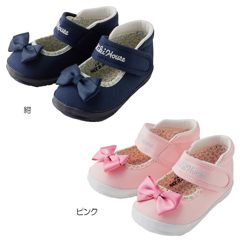 BABY SHOES - 2nd Step-2nd Step-MIKI HOUSE Singapore