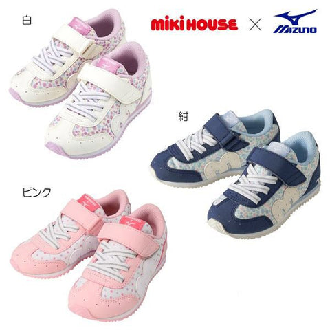 SHOES - Mizuno Collaboration-Kids Shoes-MIKI HOUSE Singapore