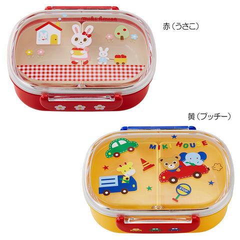 LUNCH BOX-Accessory-MIKI HOUSE Singapore