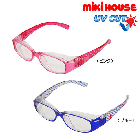 POLLEN PREVENTION GLASSES-Accessory-MIKI HOUSE Singapore