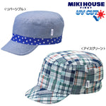 CAP-Wear Boy-MIKI HOUSE Singapore