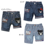 SHORT PANTS-Boy-MIKI HOUSE Singapore