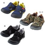 SHOES-Kids Shoes-MIKI HOUSE Singapore