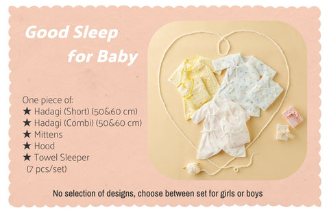 SLEEPING ITEM SET-MIKI HOUSE Singapore