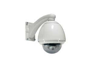 DOH-1100 DOMED OUTDOOR HOUSING