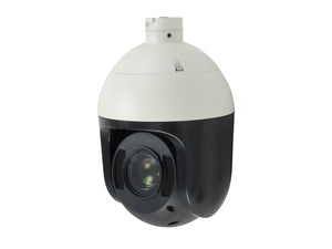 FCS-4048 PTZ Outdoor IP Network Camera, 2MP, IR LEDs