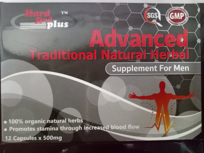 Hard Rod Plus 12 capsules x 500 mg  | Men's Sexual Health