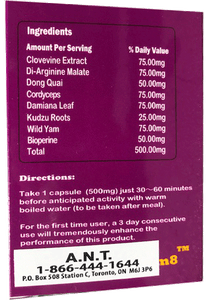 Femm8 10 capsules x 500mg | Women's Sexual Health