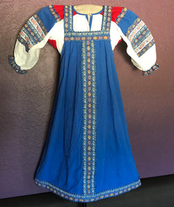 National costume for girl 6-7 years old