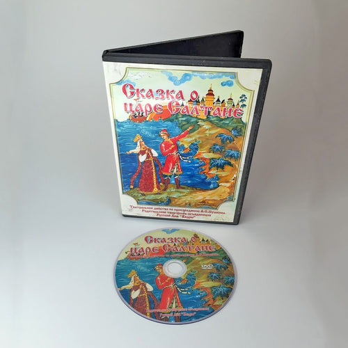 DVD A tale about Tsar Saltan/ Kedry's performance 2012 (in Russian)
