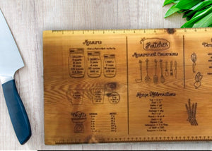"Conversion Cutting Board - Kitchen Conversions - 22.00""x11.25""x0.75"" - Housewarming Gift, Wedding Gift, Kitchen Necessities"