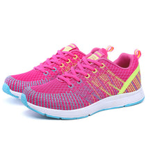 Fashion Woven Air Cushion Sports Shoes