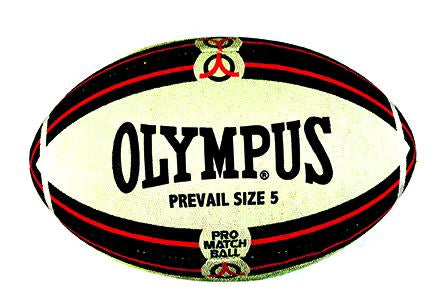 Olympus® Prevail Pro Match Ball #234 - Olympus® Rugby
