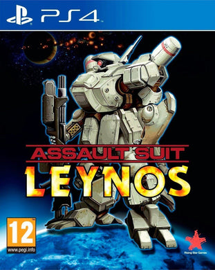 ASSAULT SUIT: LEYNOS