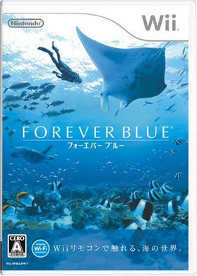 FOREVER BLUE - JAPANESE COPY