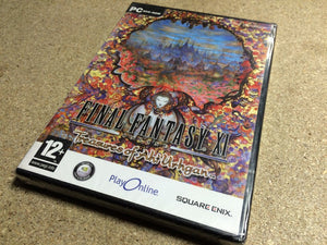 FINAL FANTASY XI ONLINE: TREASURES OF AHT URHGAN - FRENCH PACKAGING