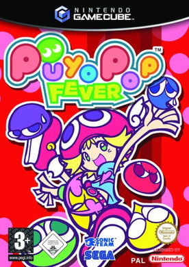 PUYO POP FEVER - No Manual