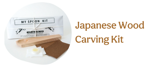 JAPANESE WOOD CARVING KIT FATHER DAY DAD GIFTS