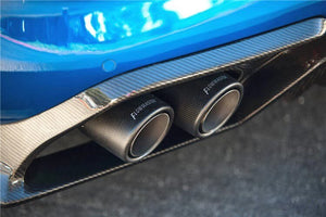 Quad Exhaust Carbon Fiber Rear Diffuser
