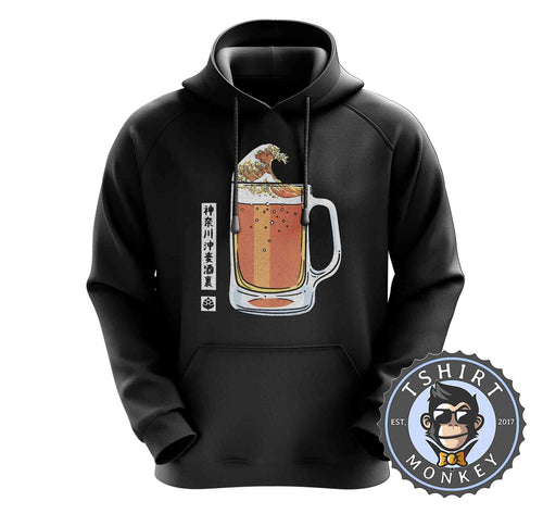 The Great Beer Wave Unique Graphic Illustration Drinking Hoodies Hoodie Hoody Jumper Pullover Mens Ladies Kids Unisex 1437