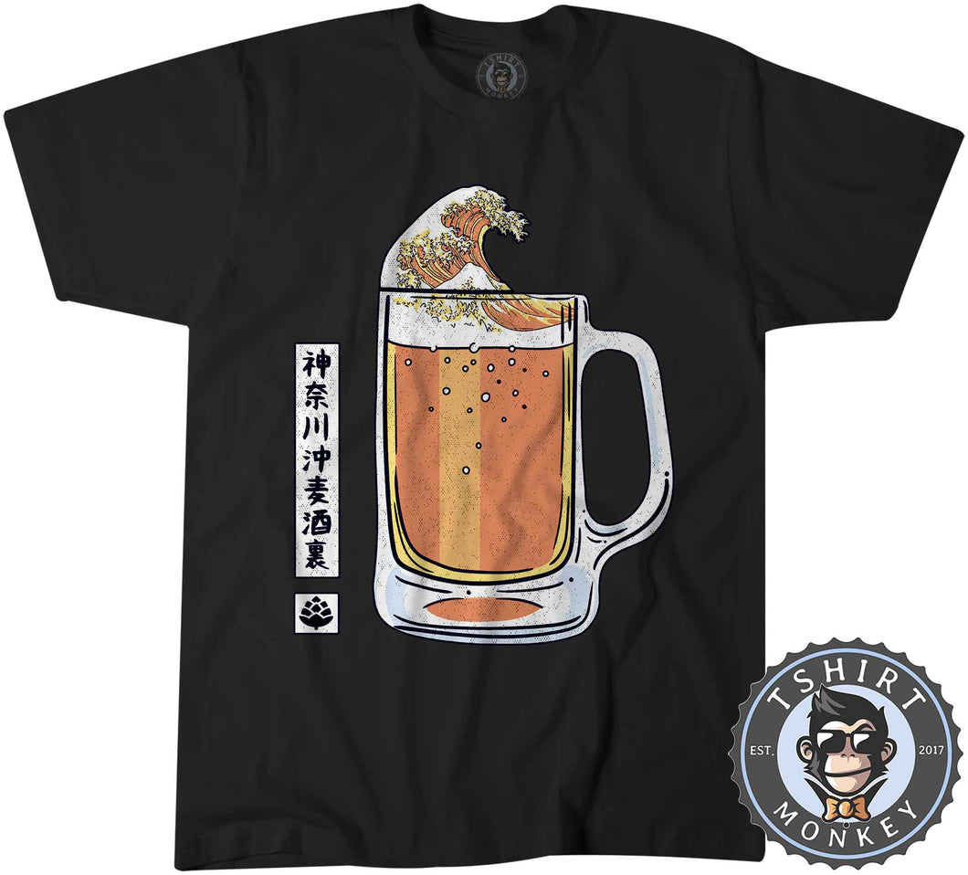The Great Beer Wave Unique Graphic Illustration Drinking Tshirt Mens Unisex 1437