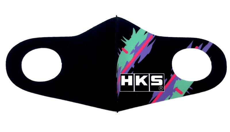 HKS Graphic Mask Oil Color - Extra Large