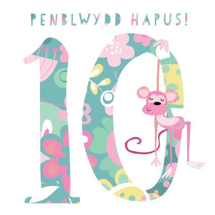 Happy Birthday 10 | Pink Pig - Siop Y Pentan