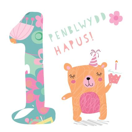 Happy Birthday 1 | Pink Pig - Siop Y Pentan